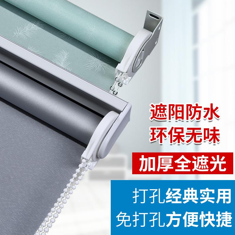 定做定制卷帘窗帘办公室遮光公司logo广告工程升降遮阳电动免打孔