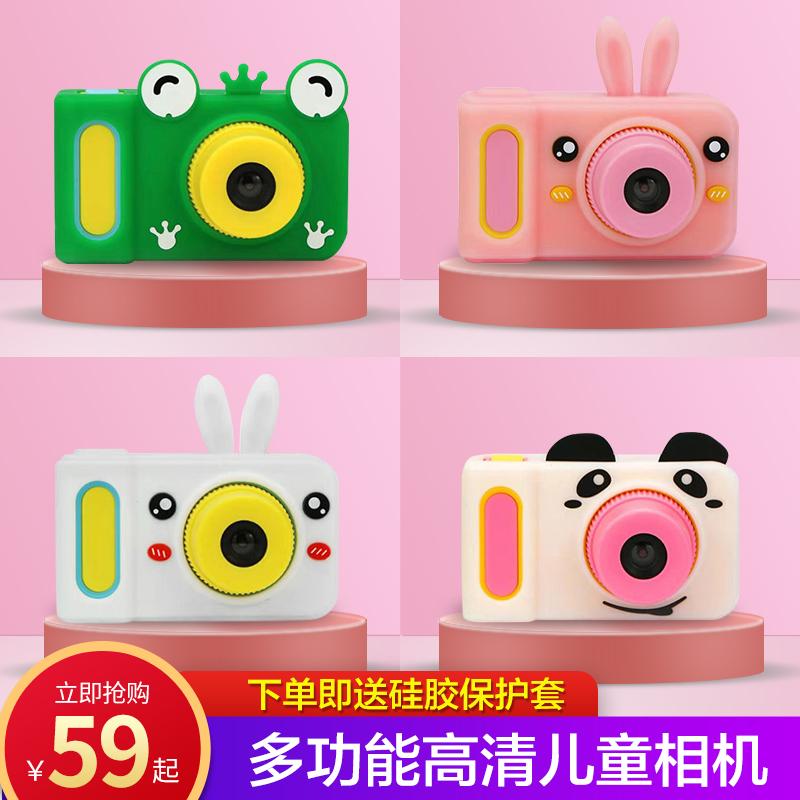 Childrens camera digital toys can take photos and print HD birthday gifts childrens Mini Camera SLR