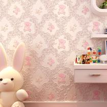 3D加厚浮雕卡通小熊无纺布墙纸温馨粉色男孩女孩卧室背景墙壁纸
