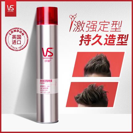 VS沙宣发胶定型喷雾男士女干胶清香发型碎发造型非啫喱水保湿蓬松
