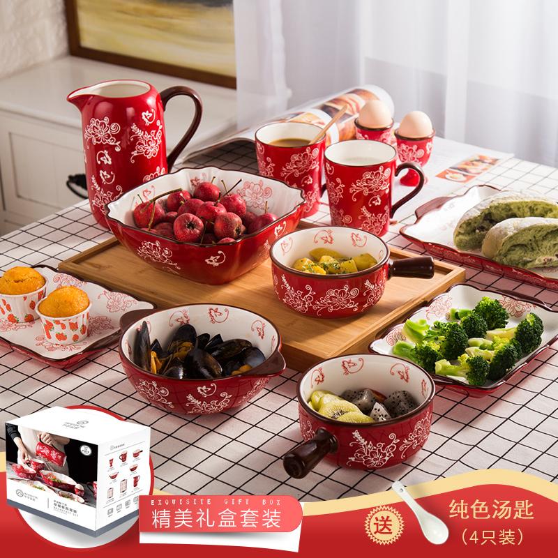 中式情侣2人家用组合餐具陶瓷碗盘10-27新券