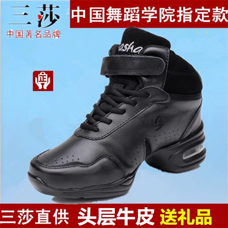 正品三莎舞蹈鞋新款女式增高爵士牛皮广场舞鞋软底真皮现代跳舞鞋