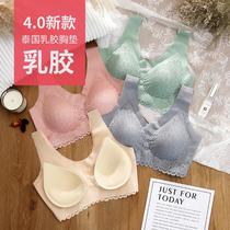 4.0泰国乳胶内衣女无钢圈小胸聚拢无痕背心式胸罩蕾丝运动文胸薄
