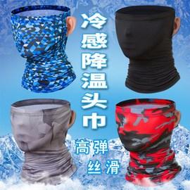 防晒围脖套男女户外冰丝运动头巾夏季骑行面罩遮挂耳魔术面巾薄。