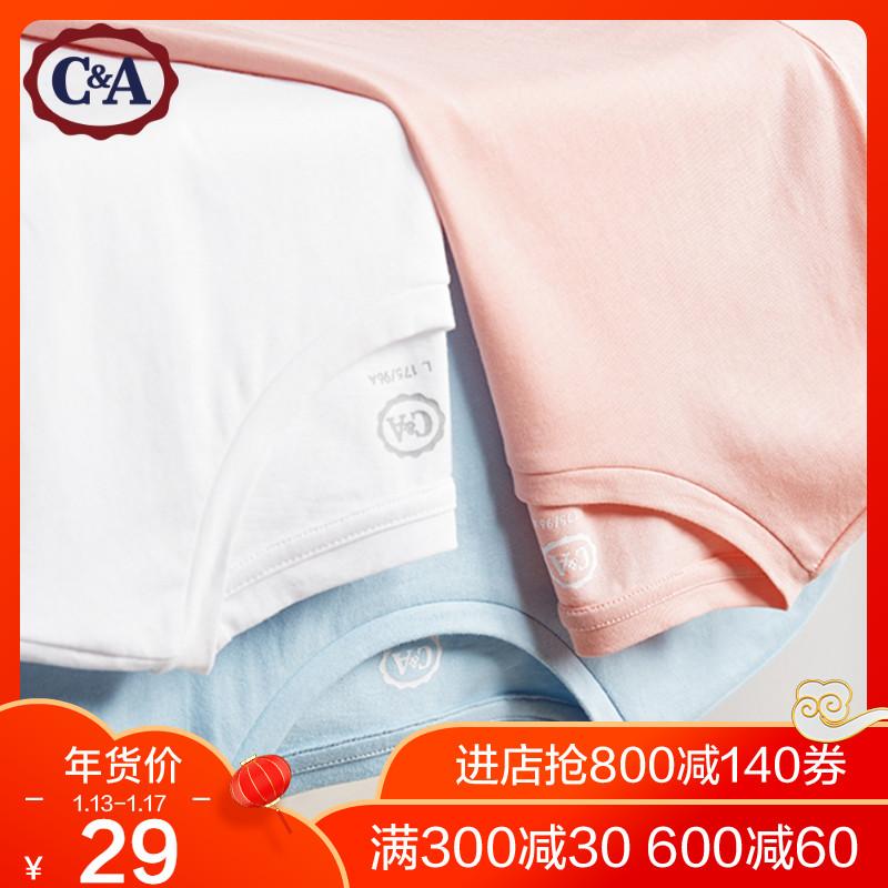 C&A夏季男式修身纯色圆领短袖T恤 纯棉基础款T恤衫上衣ECD214003