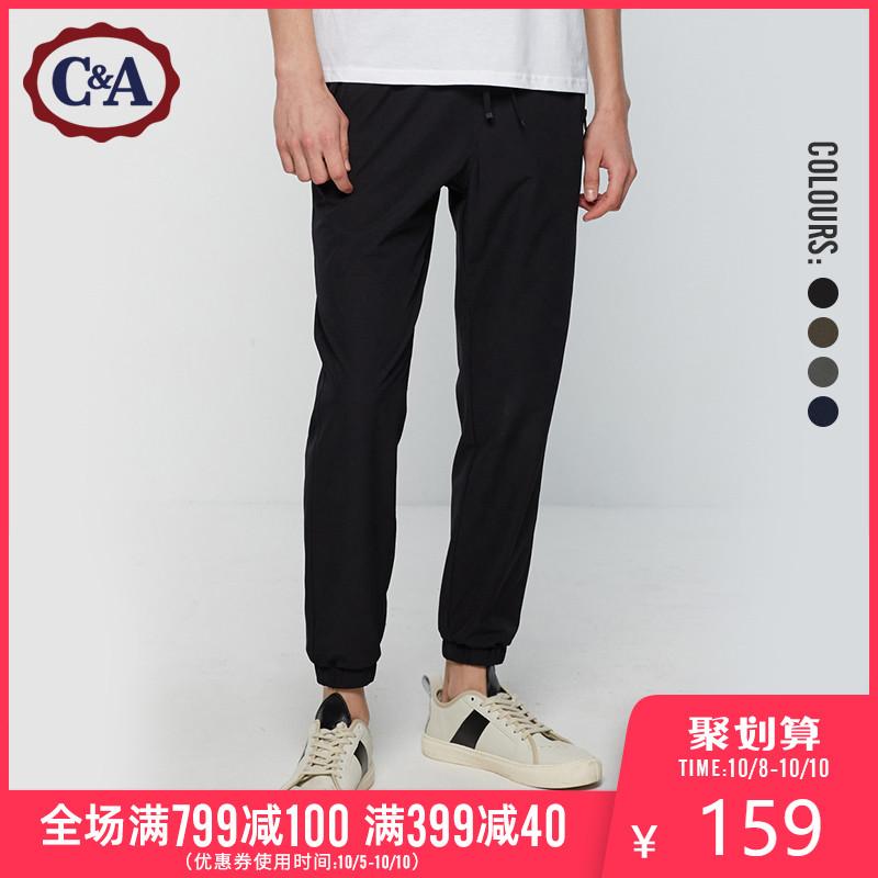 限时抢购c&a肌理感松紧腰束脚工装裤九分裤