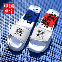 Chinese Li Ning hot slippers cloud sports Mickey men's way of Wade men's shoes wearing Velcro outdoor lace trend