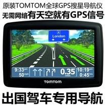 原装TomTom导航仪xxl540s汽车载欧洲美国澳洲新西兰自驾游GPS地图