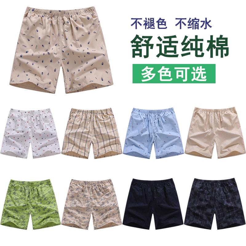夏季男士纯棉短裤宽松休闲沙滩裤