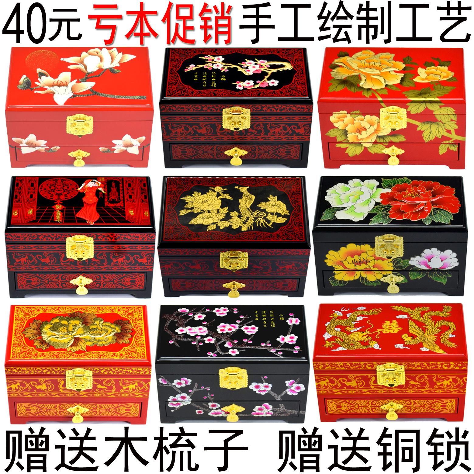 平遥推光漆器实木质复古生日首饰盒