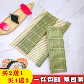 青皮寿司帘子工具套装全套紫菜包饭
