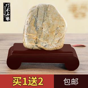 奇石底座木质长方形可挖槽 花瓶盆景佛像石头茶道摆件托盘架特价