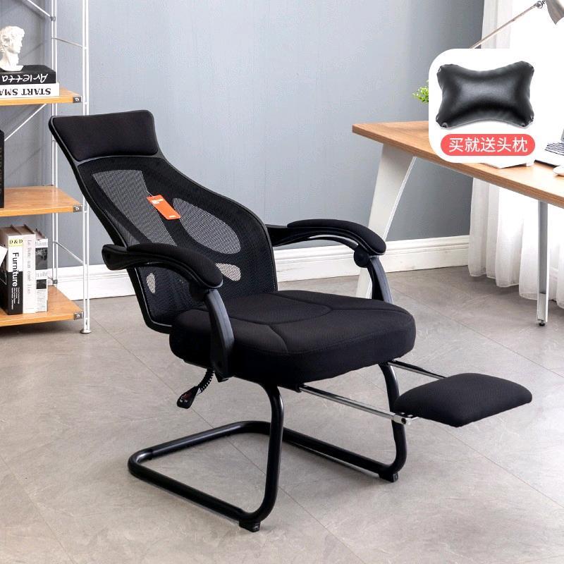 电脑椅包邮电竞游戏赛车椅可躺网吧网咖职员椅弓形办公椅可躺网椅