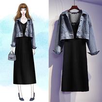 胖妹妹洋气套装加大码女装秋季新款牛仔外套吊带连衣裙减龄两件套