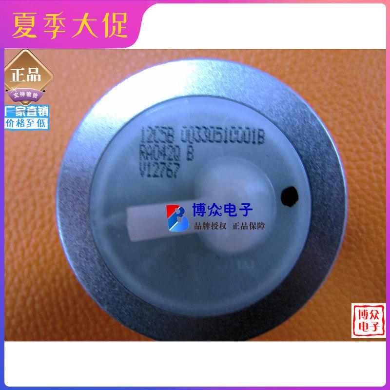 海尔原装全自动洗衣机水位传感器XQS50-888,XQS50-728