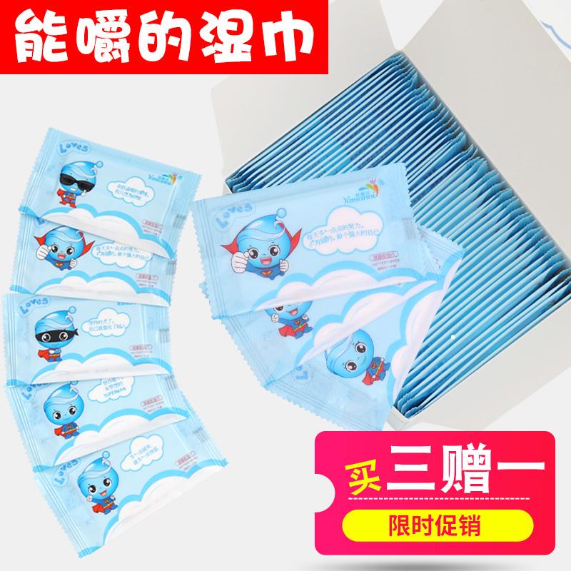 11月07日最新优惠便携婴儿一次性湿纸巾纸独立包装