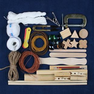 扎染工具套装材料 扎染材料 儿童手工扎染diy材料包 白族扎染
