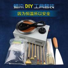 蜡染工具套装贵州苗族手工蜡染diy工具材料包熔蜡器蜡刀套装