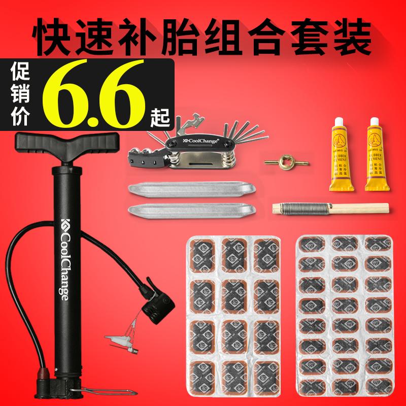 Велосипед шины установите электрический мотоцикл шина фильм гора одиночная машина вакуум шина клей сочетание