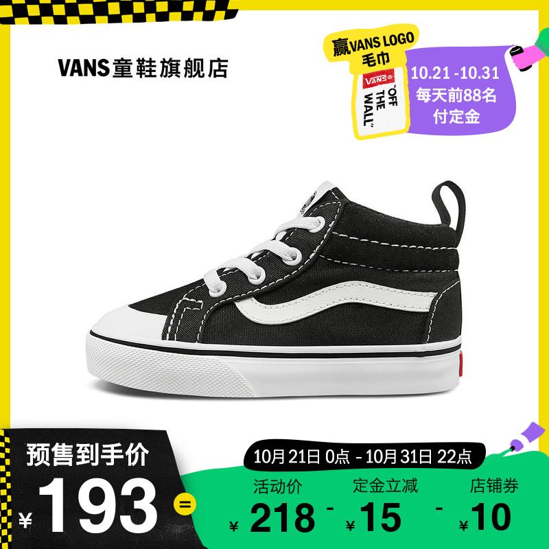 【预售】Vans范斯童鞋官方小童黑色男童女童中帮板鞋运动鞋宝宝鞋图片