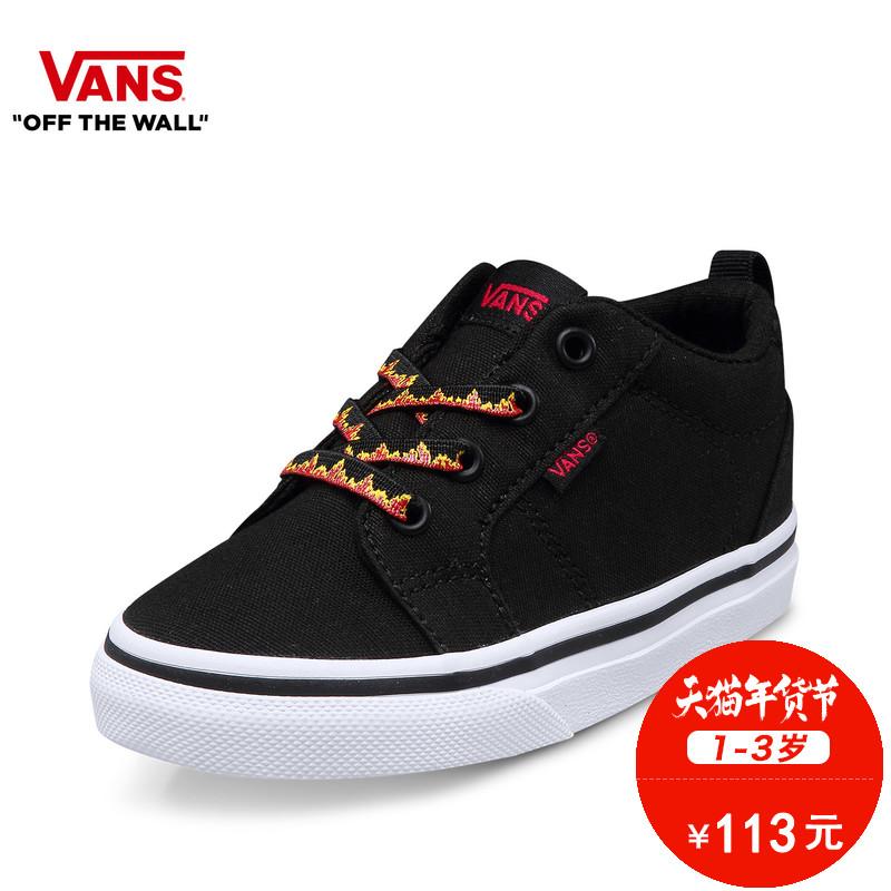 ~年貨節~Vans 範斯 黑色 小童鞋 鞋帆布鞋^ VN000ZCQK68