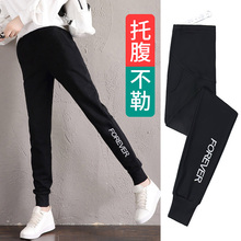 Pregnant women's pants in spring and autumn, fashionable in autumn and winter, fashionable in spring and summer