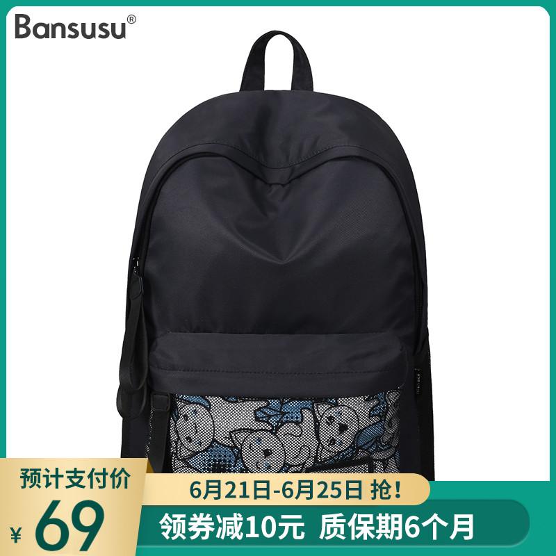 Туристические рюкзаки Артикул 599747585525