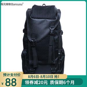 Bansusu.男女大容量旅行包电脑包潮双肩包女韩版学生书包背包