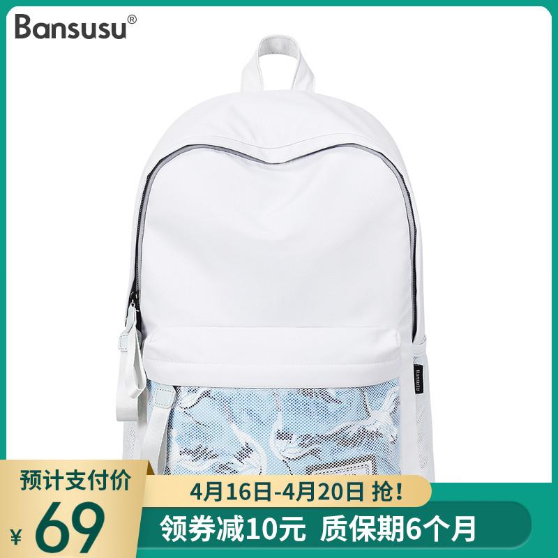 Bansusu.中性双肩包女2021新款时尚短途旅行包书包女韩版高中背包