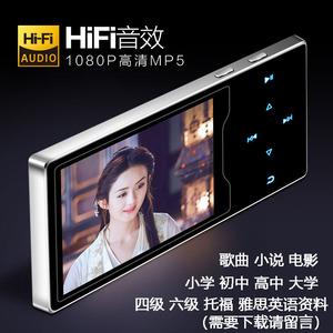 锐族D08 学生款智能mp5视频播放器学英语MP3音乐随身听外放版MP4