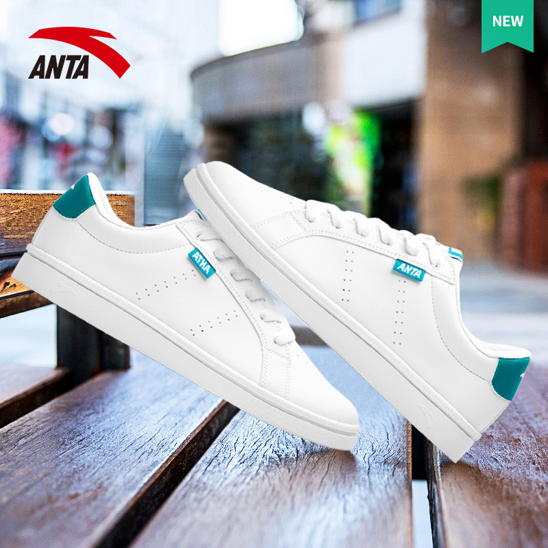 Anta sports shoes men's shoes 2020 new summer official website positive brand small white shoes Korean fashion casual skateboarding shoes