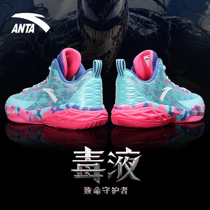 安踏篮球鞋男鞋子低帮2020年新款汤普森kt3秋冬季kt4星轨5运动鞋6