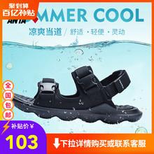 安踏凉鞋男鞋2020夏季新款官网透气潮流运动户外沙滩鞋拖鞋休闲鞋