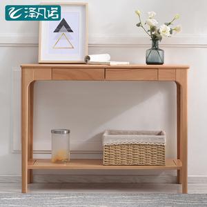 新中式玄关桌实木靠墙窄桌子长条景台案台家用条几北欧榉木玄关柜