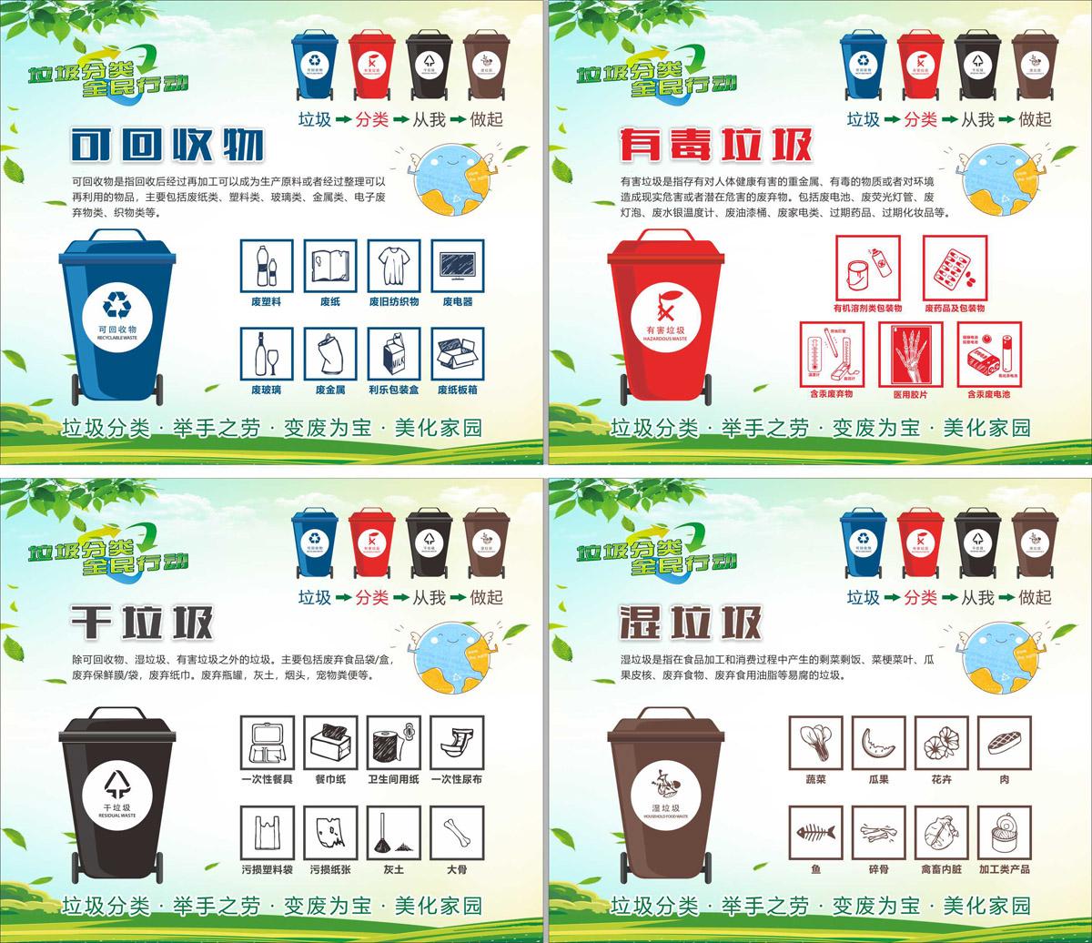 Печать плакатов Артикул 598833507657