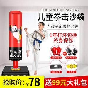 沙包 散打 立式 儿童 打拳击不倒翁 跆拳道 训练 家用 拳击沙袋