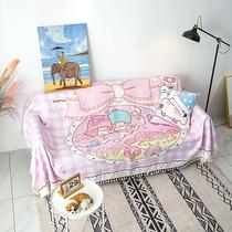 双子星沙发垫隔脏防尘沙发巾卡通Ins风可爱沙发罩扶手坐垫全盖布