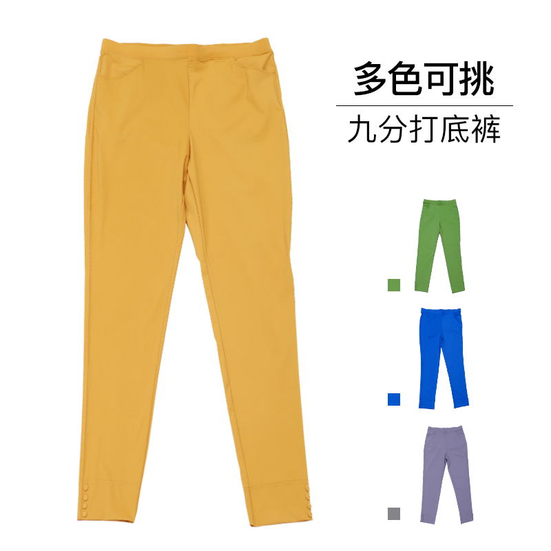 Meili applauds factory direct marketing, shaping good body shape, simple elastic and slim waist casual pants
