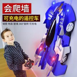 儿童遥控汽车玩具男孩10岁爬墙车5四驱6充电8赛车12电动7特技7小3