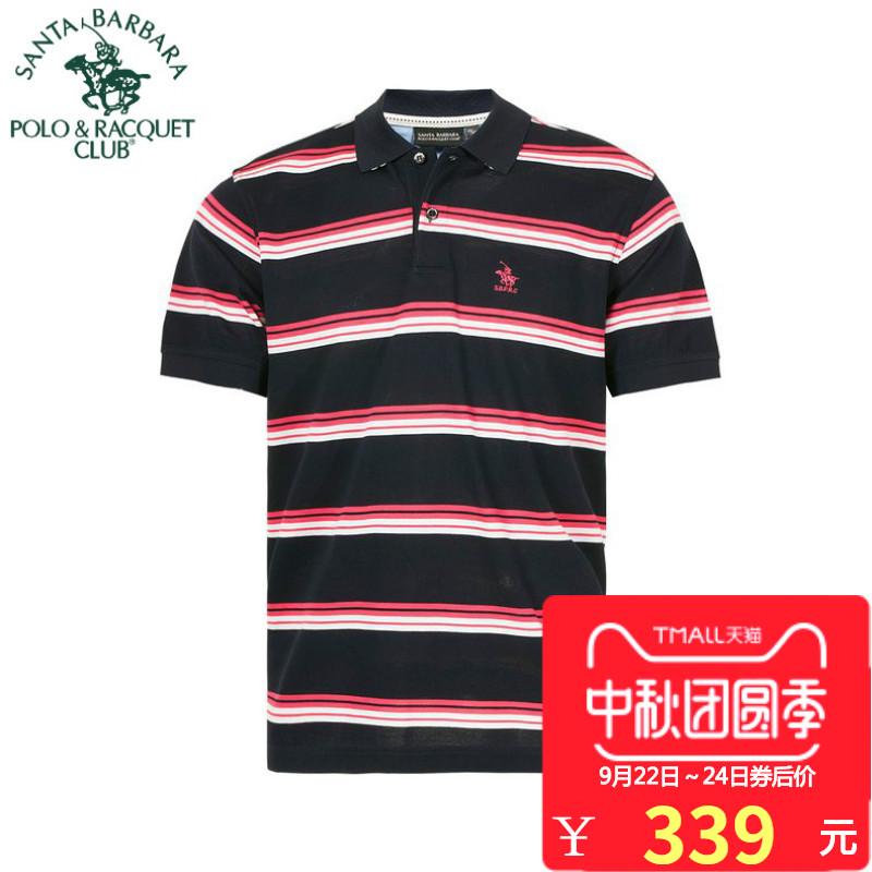 POLO圣大保罗专柜正品男装 丝光棉横间条纹短袖男士T恤PS13KT207
