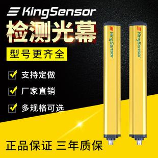 红外对射探测器冲床保护器传感器护手保护器S40-40 安全光栅光幕