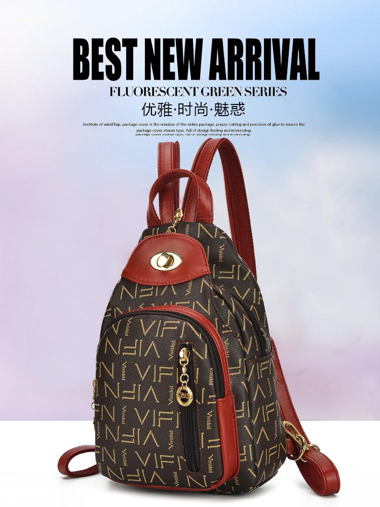 品牌包包2020新款时尚双肩包女韩版百搭迷你小清新小背包女双肩背