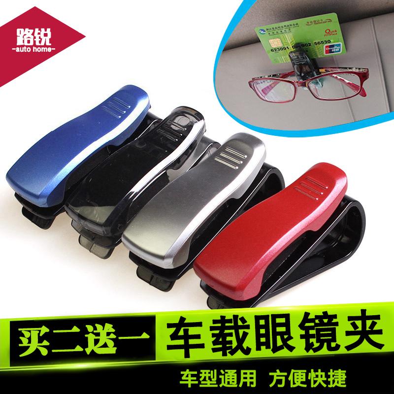 车载眼镜夹汽车眼镜架墨镜夹车用眼镜盒座多功能车内票据夹通用型