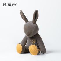 钩针编织儿童创意背包长耳兔玩偶书包成品DIY手工工作室Aimimi