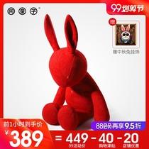 问童子兔玩偶赤兔陪伴玩偶毛绒玩具公仔创意礼物潮玩限量礼盒装