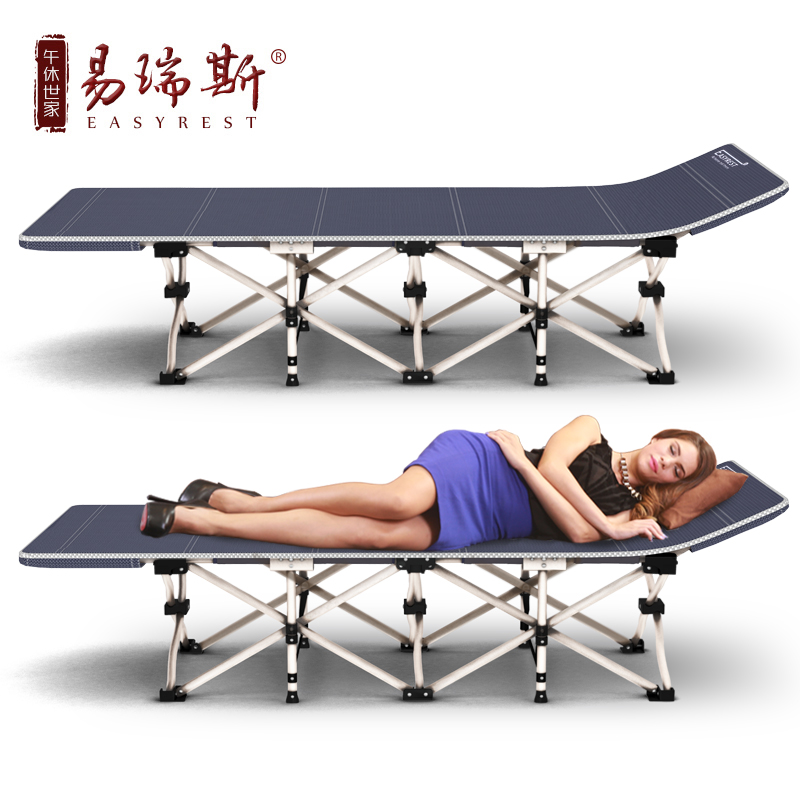 Легко Reese со складыванием Кровать кемпинг на открытом воздухе для отдыха Кровать дикий пляжный стул со складыванием Обеденный перерыв один Люди Кровати
