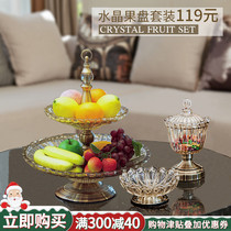European glass double fruit plate living room creative home coffee table decoration Modern simple fruit tray basket Decorations
