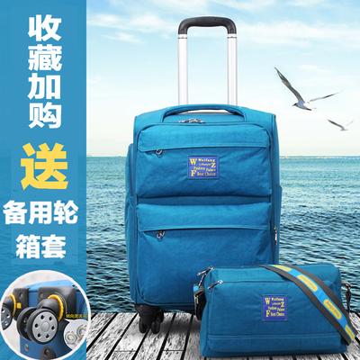 王子坊牛津布拉杆箱20寸女万向轮行李箱男大容量超轻24帆布28旅行