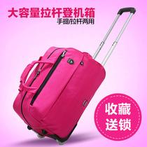 可折叠收纳包便携式拖轮包带轮子旅行包超大环保容量购物袋2017
