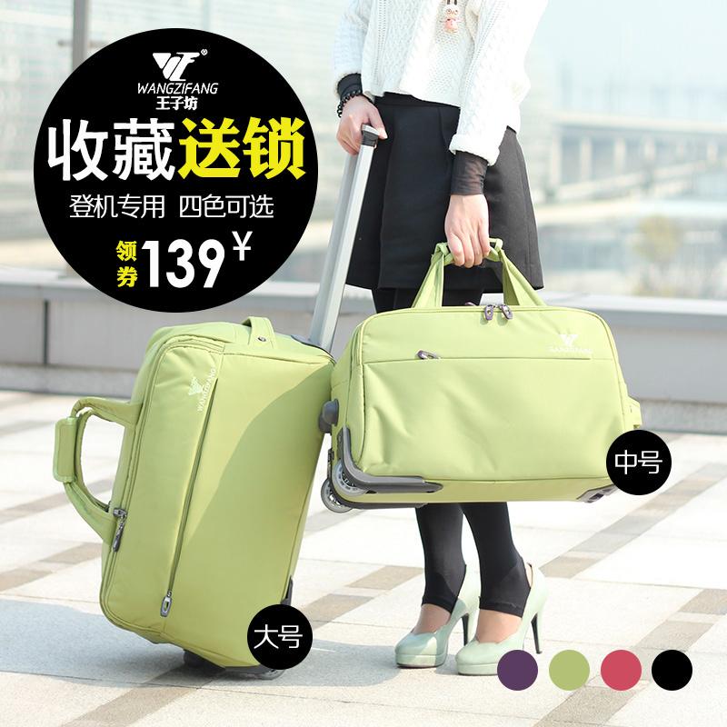 王子坊短途旅行包学生行李包大容量手提拉杆包女轻便牛津登机箱男